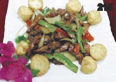 215-stir-fried-beef-in-teriyaki-sauce-w-egg-tofu