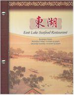 chinese-dinner-menu