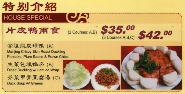 Eastlake Chinese Seafood Restaurant House Specials