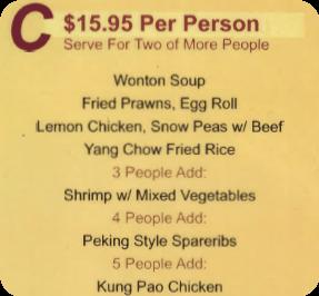 Eastlake Chinese Seafood San Jose - Family Dinner C
