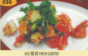fresh-lobster