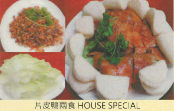 Chinese Food San Jose House Special